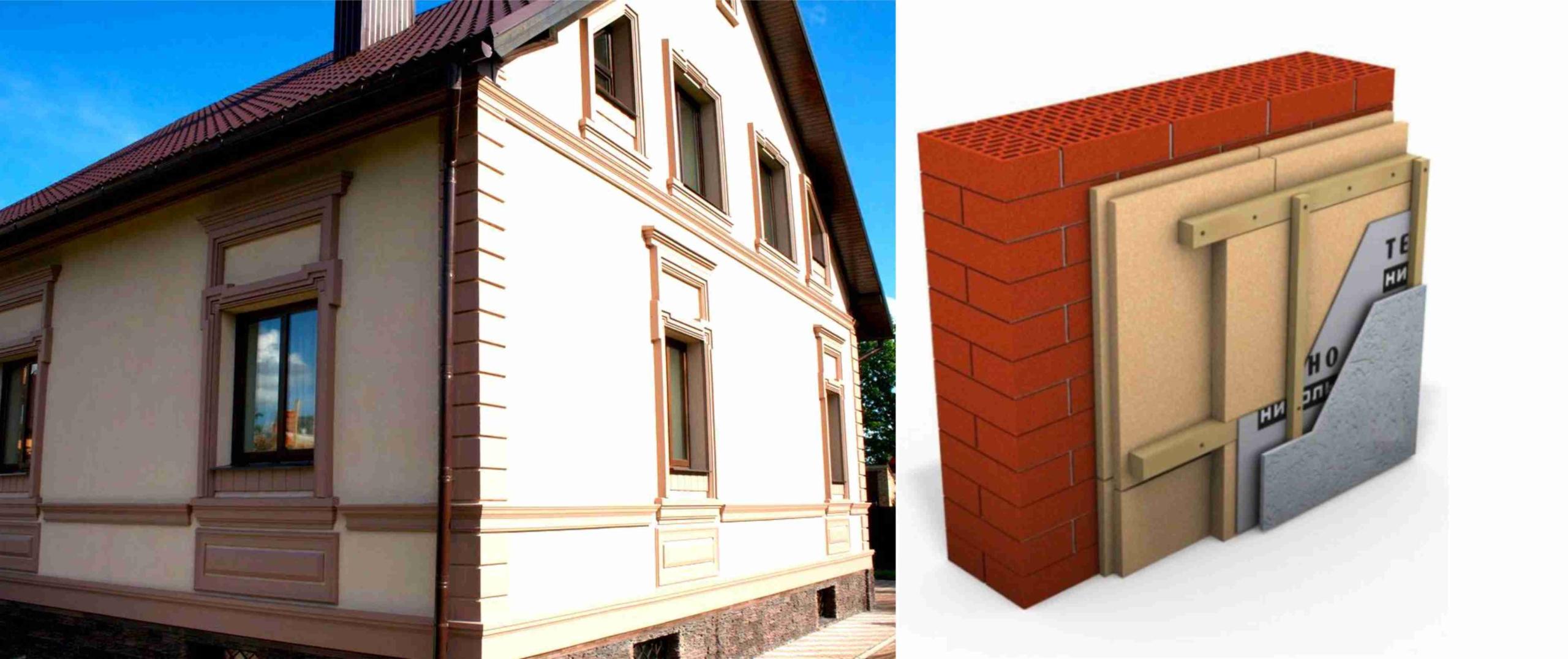 Утепление пенопластом наружных стен дома